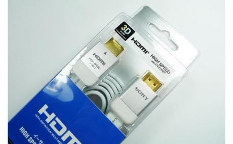 kabel hdmi ps3 original sony